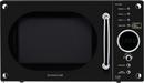 Daewoo 800w Microwave - KOR6N9RB