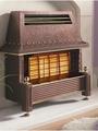 Flavel Outset Radiant Gas Fire - FRGCP0EN (Regent)