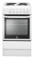 Indesit 50cm Single Cavity Electric Cooker - I5ESHW