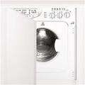 Indesit 6+5kg, 1200 spin Washer Dryer - IWDE126