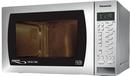 Panasonic 1000w Microwave/Grill - NN-CT579SBPQ