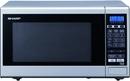 Sharp 800w Microwave - R270SLM