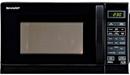 Sharp 800w Microwave/Grill - R662KM