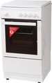 Statesman 50cm Single Cavity Gas Cooker - 50GSLF (Legacy)