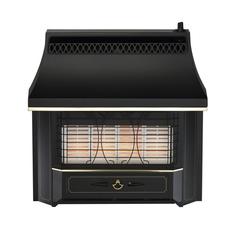 Valor Outset Radiant Gas Fire - 05347A1 (Black Beauty)