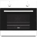 Ignis 60cm Fan Assisted Electric Single Oven - AKL906WH